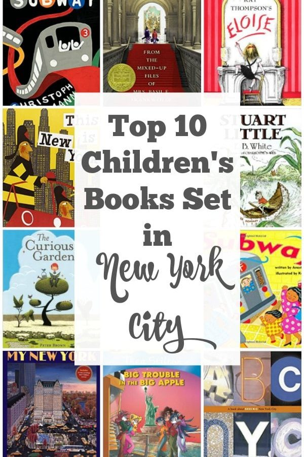 top 10 Children's Books Set in New York City - Have fun exploring the streets, subways and parks in New York City with these books. Perfect for kids of all ages | New York City Books | Books for Kids | Travel to New York City |
