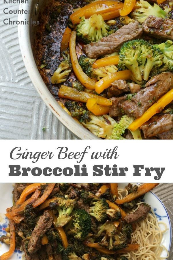 Ginger Beef with Broccoli Stir Fry