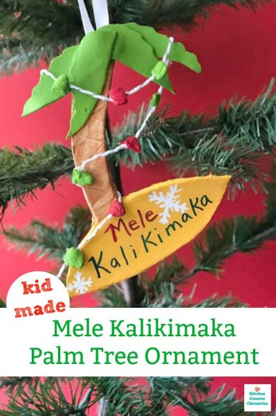 palm tree christmas ornament kid made